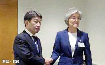 会談に際して握手する茂木外相(左)と韓国の康京和外相(26日、米ニューヨークの国連本部)=聯合・共同