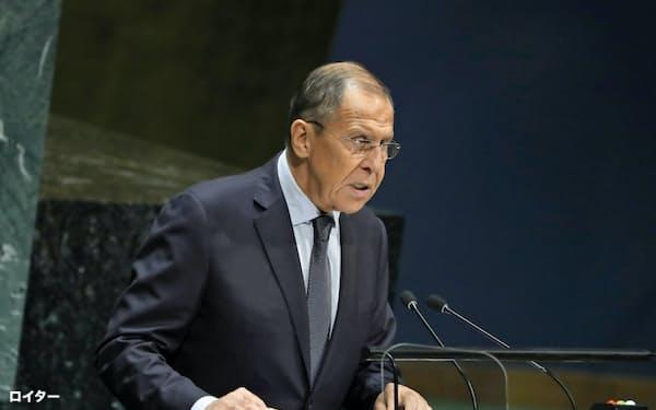 演説するロシアのラブロフ外相(27日、ニューヨークの国連本部)=ロイター