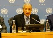 記者会見するマレーシアのマハティール首相(27日、ニューヨークの国連本部)