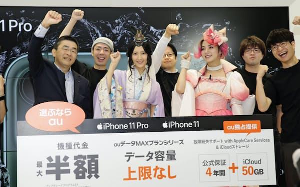 「最大半額」の仕組みや広告表示に批判が高まっていた(20日、新iPhoneの発売イベントに出席したKDDIの高橋誠社長(左)ら)