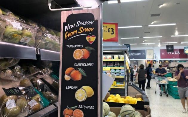英国内のスーパーにはスペインなどEU産の生鮮食品が並ぶ(8月、ロンドン)