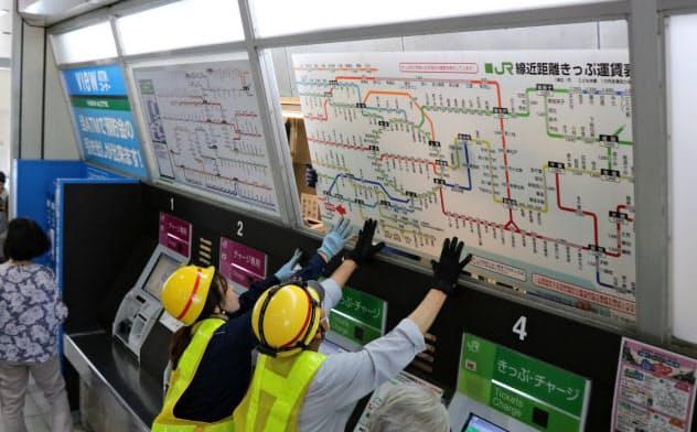 鉄道各社は運賃表の差し替えを急ピッチで進めている(JR東日本の桜木町駅)