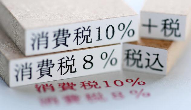 10月から消費税は標準税率が10%、飲食料品などが対象の軽減税率が8%になる。
