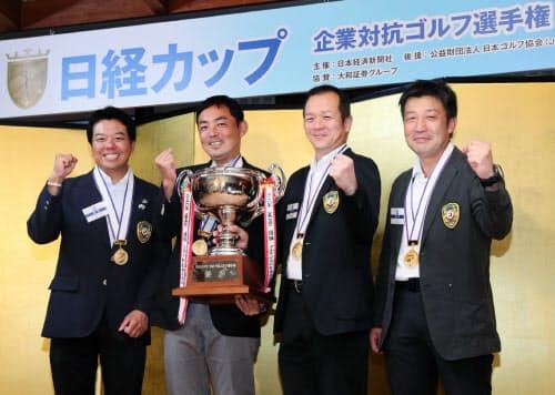 日経カップで優勝し喜ぶブリヂストンスポーツのメンバー(28日、茨城県つくばみらい市の筑波カントリークラブ)