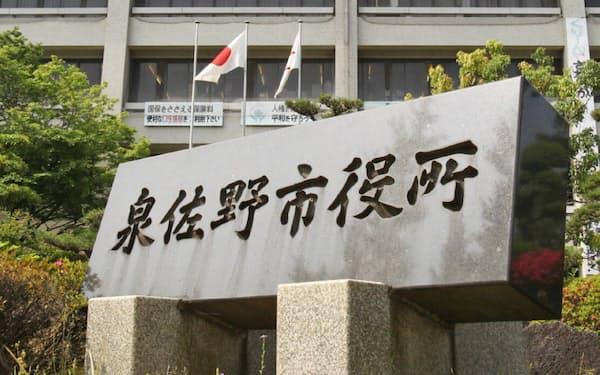 ふるさと納税制度の除外再検討の期限である10月4日までに泉佐野市に通知する(泉佐野市役所)