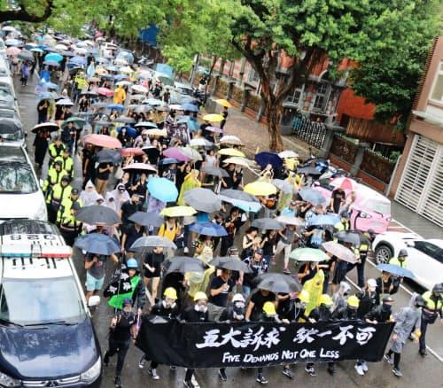 29日には台湾・台北でも集会とデモ行進が開かれた
