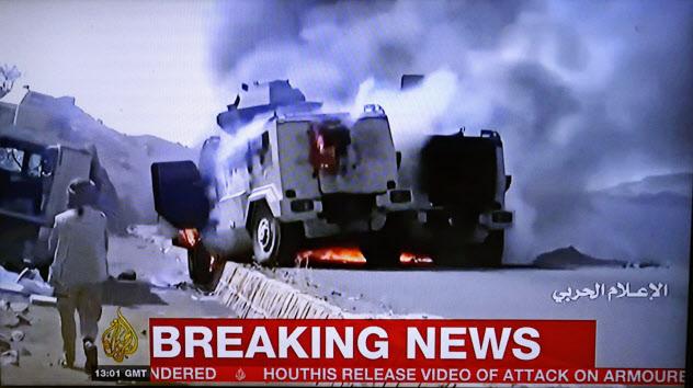 イエメンの親イラン武装組織フーシ派が29日に公表した、サウジアラビア軍への攻撃で燃え上がった軍車両とする映像。中東の衛星テレビ、アルジャジーラが放映した(共同)