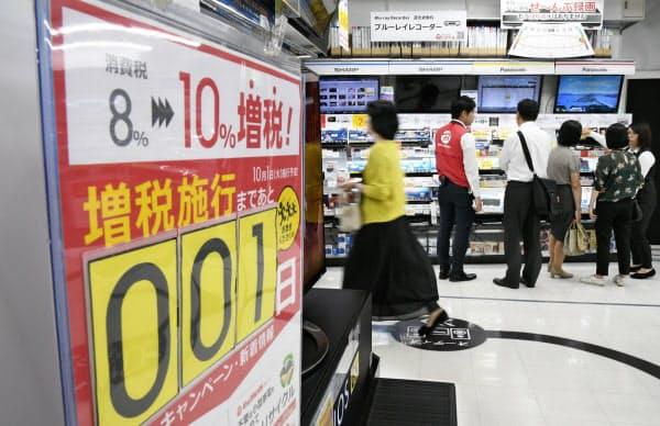消費増税を前にブルーレイレコーダーを買い求める人たち(30日、東京都千代田区のビックカメラ有楽町店)
