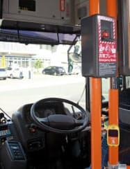 運転席後ろのボタンを押すと約3秒後に非常ブレーキが作動する(27日、岡山市)