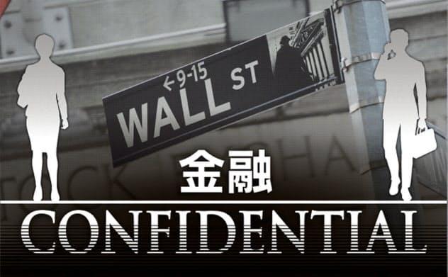 手数料ゼロが招く歪み 証券会社と高速取引業者の蜜月