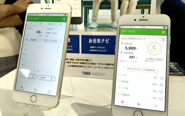 iPhone専用SIMに高齢者向けの健康管理機能などを加えた(30日、東京都渋谷区)