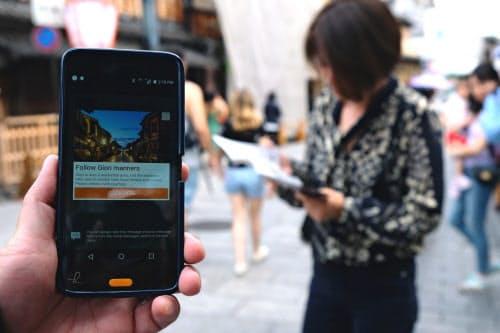 携帯などにマナー周知の通知が表示される