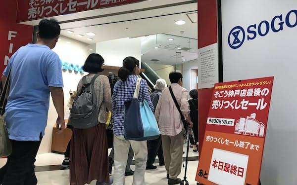 開店と同時に多くのお客が入店した(30日、神戸市)