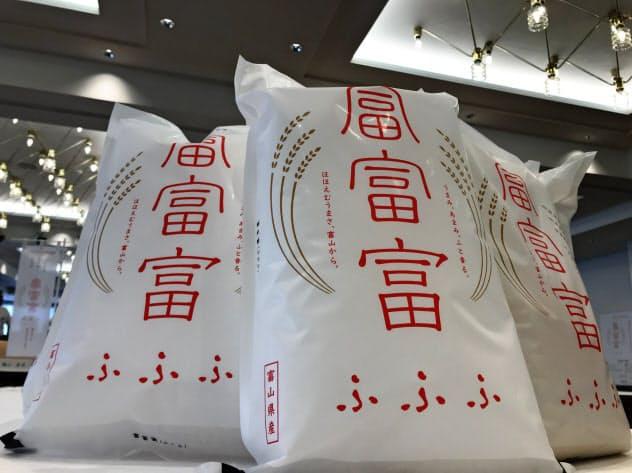 富富富などのブランド米を抱える富山の作況指数は103だった