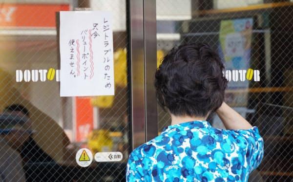 ドトールコーヒーでは一部店舗でシステムトラブルが発生した(1日午前、東京都中央区)