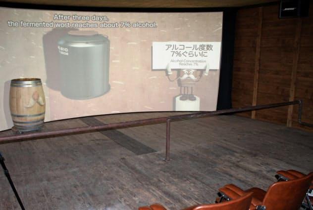 映像と音でウイスキー造りの工程を解説する(若鶴酒造の展示施設)
