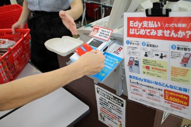 大阪屋ショップでは楽天Edyで支払う人が4割に達した(富山市内の店舗)