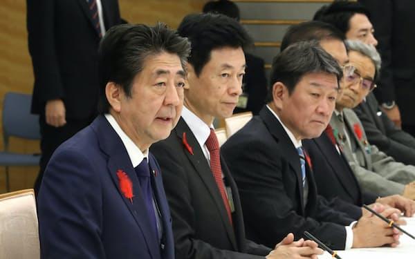 TPP等総合対策本部の会合であいさつする安倍首相(1日、首相官邸)