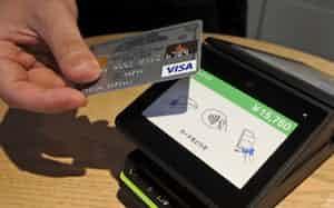 三井住友カードは約4400万枚のカードを発行している