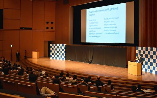 2日に開幕した「筑波会議」(茨城県つくば市)