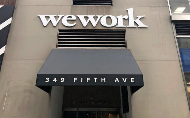 ウィーカンパニーは世界でシェアオフィス「ウィーワーク」を展開する(ニューヨーク)