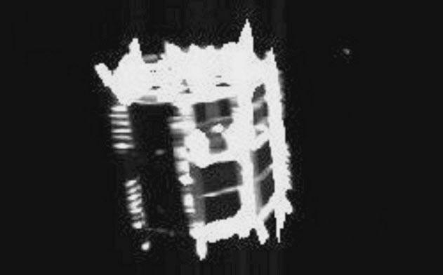 探査機はやぶさ2から放出、落下を始めた小型ロボット「ミネルバ2」=JAXA提供