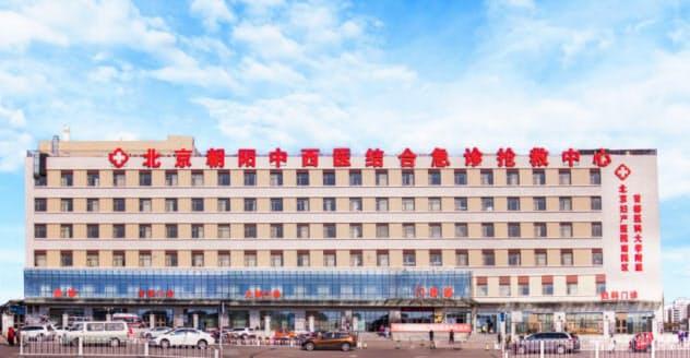 北京世紀は運営する病院で日本式の医療技術や経営管理のノウハウの導入を進める