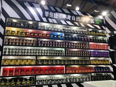 北京や上海などの大都市のスーパーマーケットやコンビニに販路を持つ(単身糧提供)