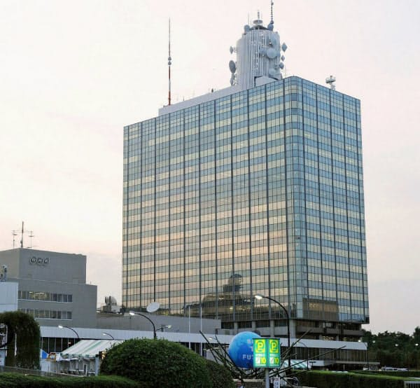 NHKの上田会長は経営委の番組への介入を否定した(東京都渋谷区のNHK放送センター)