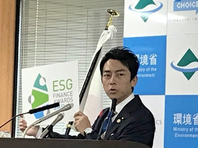 環境省 環境経営の表彰制度新設: 日本経済新聞