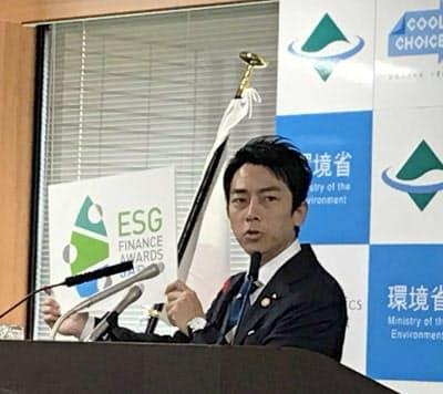 小泉環境相は「ESGファイナンス・アワード」のロゴマークを披露した(4日、東京・千代田)