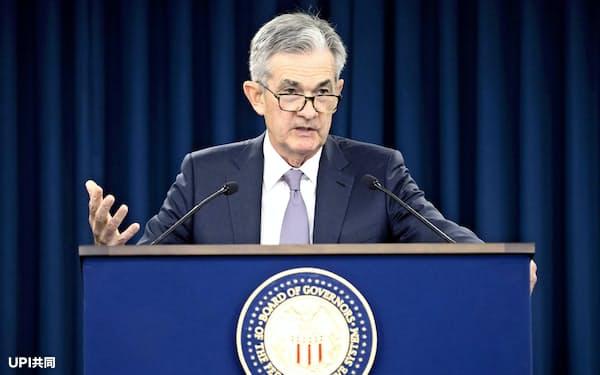 短期金利の乱高下に直面するFRBのパウエル議長=UPI共同