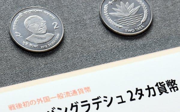 造幣局で製造されたバングラデシュの貨幣(大阪市北区)