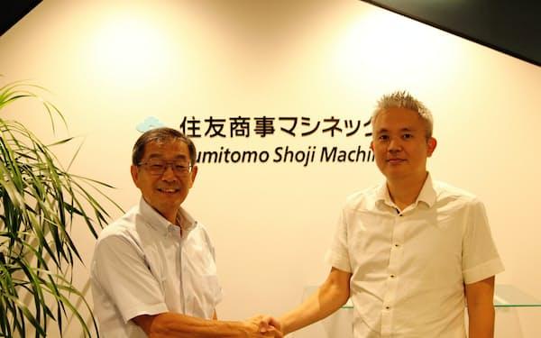 住商マシネックスの佐橋社長(左)とアラヤの金井社長