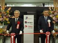 千葉銀行の佐久間英利頭取(右)と東邦銀行の北村清士頭取がテープカットを行った(4日、水戸市)