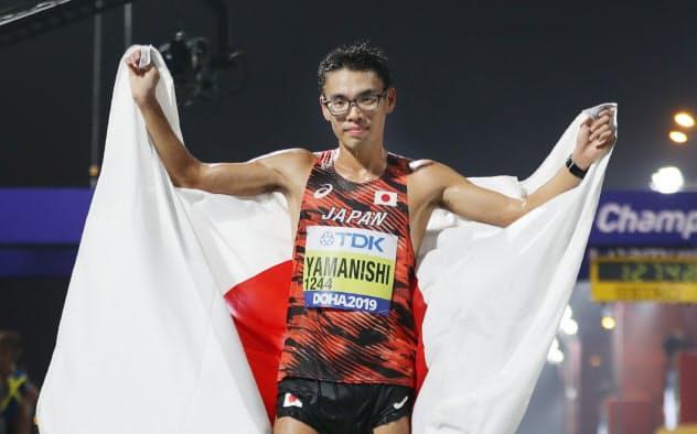 山西が金メダル 男子20キロ競歩で初 世界陸上