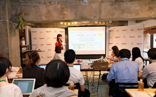 楽天証券はポイント投資などポイントの活用術を紹介するセミナーを開催(7月、東京都渋谷区)