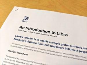 米フェイスブックはリブラで金融サービスの裾野を広げることを目指したが…(6月に発表した「白書」)