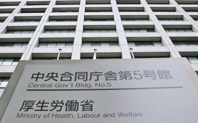 厚労省は424病院を名指しした