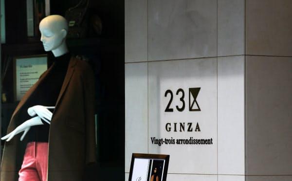 23区GINZA(東京・銀座)