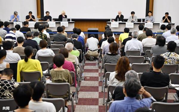 名古屋市で開かれた表現の自由を巡る国際フォーラム(5日午後、愛知芸術文化センター)=共同