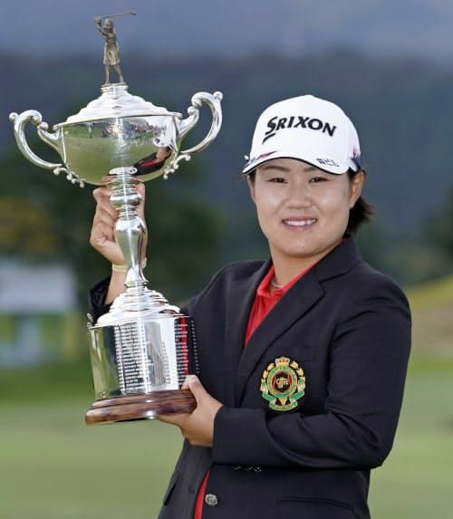 ゴルフの日本女子オープン選手権で3度目の優勝を果たし、トロフィーを手に笑顔の畑岡奈紗(6日、津市の白山ヴィレッジGC)=共同