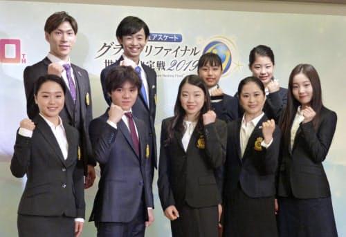 フィギュアスケートのGPシリーズ開幕を前に、記念撮影に応じる紀平梨花(前列中央)と宇野昌磨(同左から2人目)ら(6日午後、東京都港区)=共同