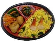イオンの「ほっき飯ちらし弁当」。福島県南相馬市の郷土料理を盛り込んだ
