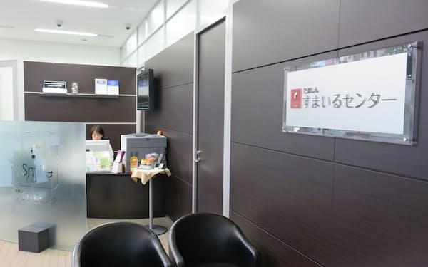 資産運用や相続の相談に応じる拠点を持つが、空き家問題を単独で解決するには限界があった(東京都立川市の拠点)