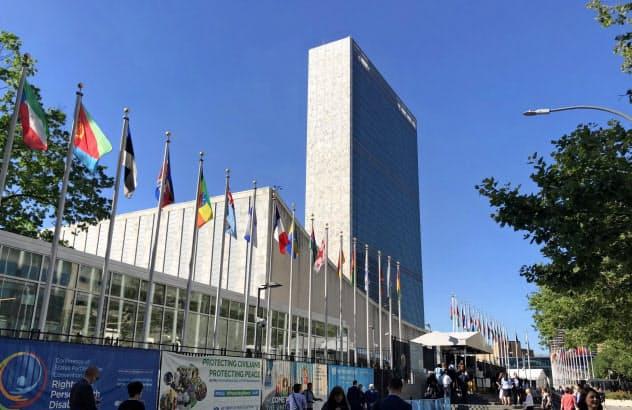 ニューヨークの国連本部