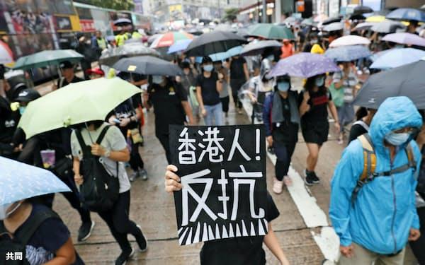 「香港人、反抗せよ」と叫びながらマスク姿で覆面禁止に抗議する人たち(6日、香港)=共同
