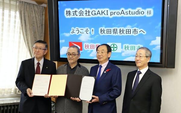 秋田市に進出するアニメ制作会社の社長(左から2人目)ら関係者(8日、秋田県庁)