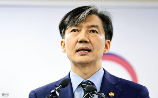 8日、ソウル近郊で記者会見する韓国の曺国法相(共同)