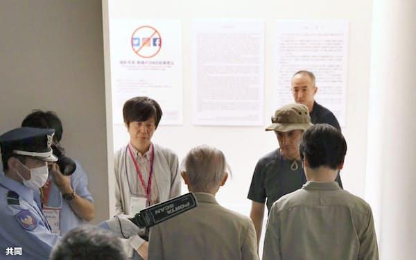 「表現の不自由展・その後」が展示再開を迎え、入場前に金属探知機による検査を受ける来場者(8日午後、名古屋市)=代表撮影